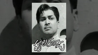 Poola Rangadu | Full Length Telugu Movie | ANR, Jamuna