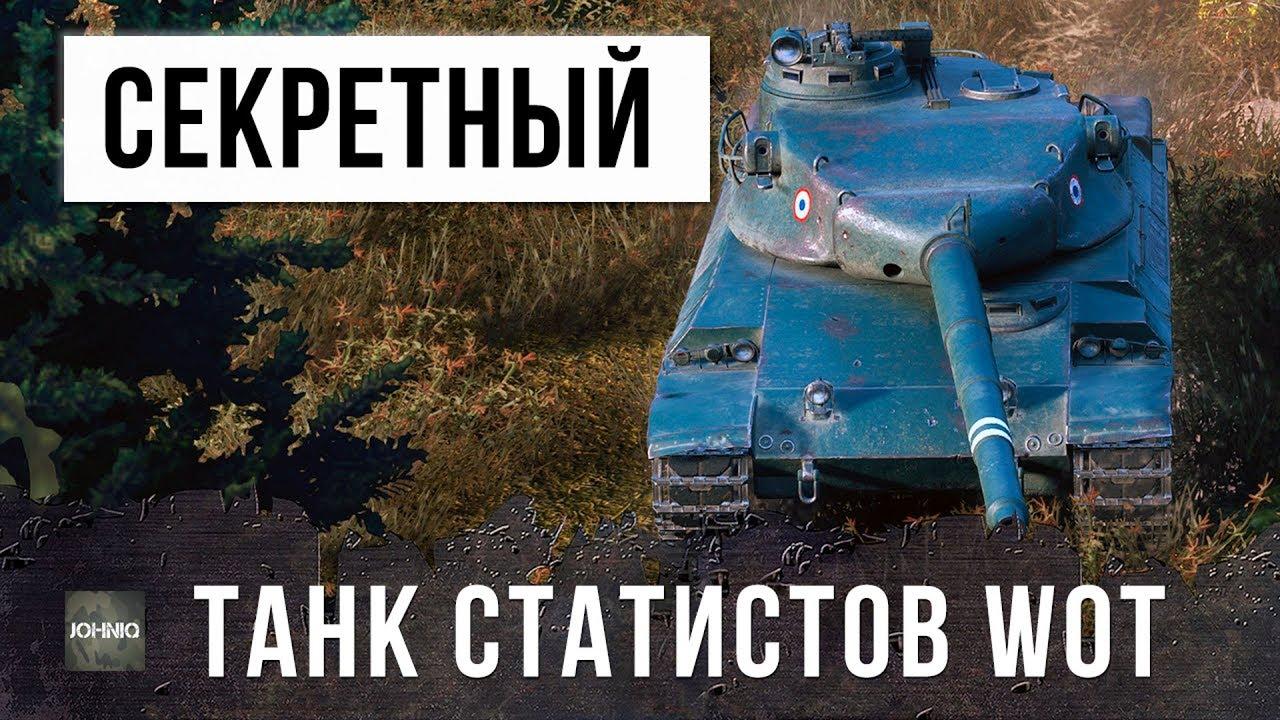 Лучшая рулетка ворлд оф танк куда жаловаться на игровые автоматы в иркутске