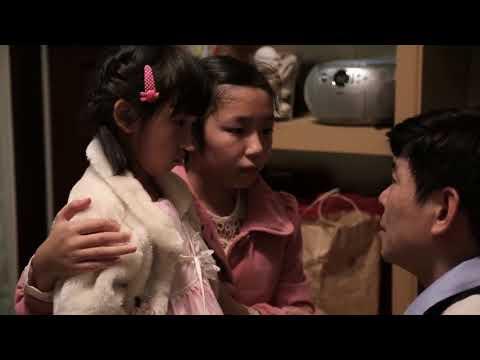 Film chrétien complet en français « Où est ma maison »  Dieu est mon secours