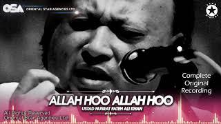 Allah Hoo Allah Hoo | Ustad Nusrat Fateh Ali Khan | Complete Version | OSA Worldwide