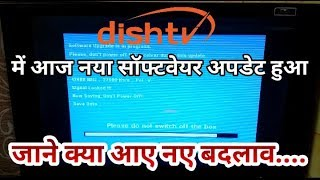 Latest Update: Dish TV Updated New Software on its HD Set top Boxes. (Must Watch)