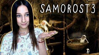 SAMOROST 3 ► ВЕЧЕРНИЙ ПСИХОДЕЛ
