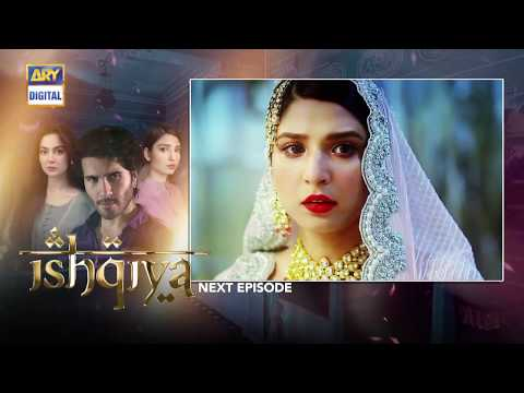 Ishqiya Episode 10 | Teaser | Feroze Khan & Hania Amir | Top Pakistani Drama