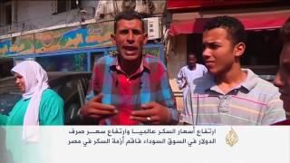 حيازة السكر تحت طائلة القانون في مصر