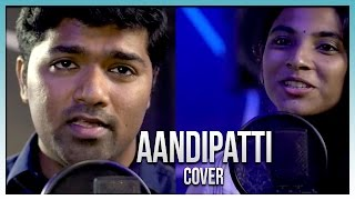 Dharmadurai - Aandipatti Video Song | Venkat | Padmaja | Vijay Sethupathi | Yuvan Shankar Raja