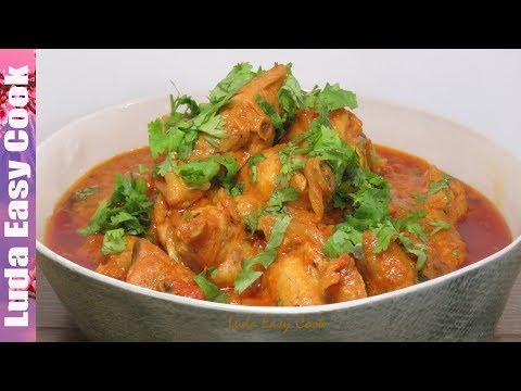 СЕКРЕТ КУРИЦЫ КАРРИ Настоящее индийское КАРРИ Вкусное горячее блюдо | Indian Chicken Curry Recipe