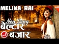 New Nepali Song | Beltar Bazar - Melina Rai  & Rabin Gahatraj | Ft.Bigyan & Anisha
