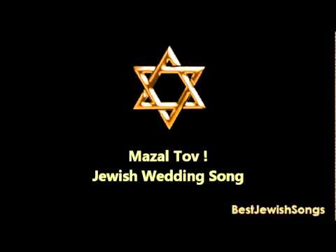 Mazal Tov The Jewish Wedding Song Youtube