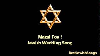 Mazal Tov ! - The Jewish Wedding Song