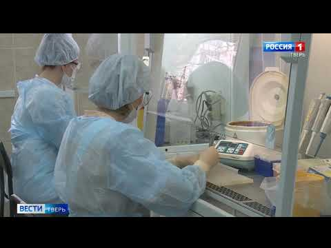 В Тверской области подтверждено 42 новых случая заражения коронавирусом