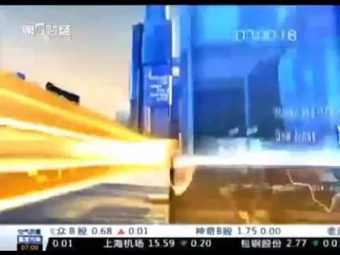 Onecoin china Tv news(1)