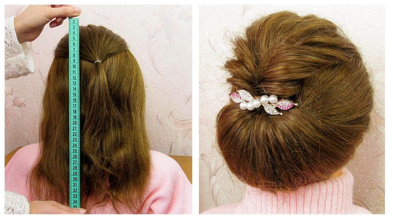 New juda hairstyle in 5 minute ♥️ Latest updo hairstyle ♥️Coiffure simple chignon bun cheveux ...
