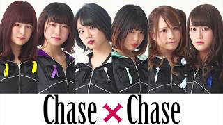 Chase×Chase デビュー曲『Chasing Love』LIVE ver.
