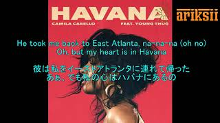 (日本語字幕付) Camila Cabello - Havana Feat. Young Thug (lyrics) Mp3