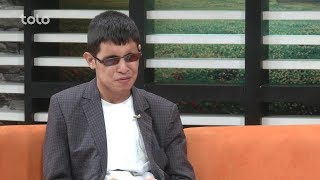 بامداد خوش - صحبت های محمد حسین قنبری (متعلم و نویسنده)