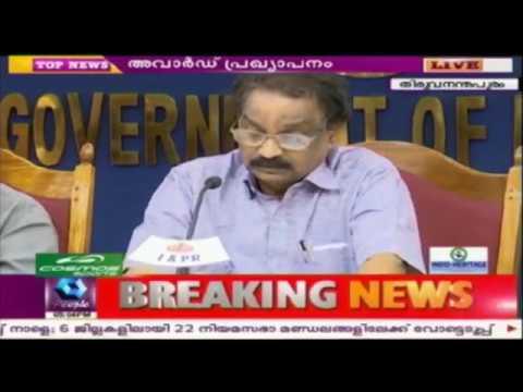 Minister AK Balan Announces Kerala State Film Awards 2016 - Live