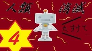 2015/3/18 配信 PS2アーカイブス版「どこでもいっしょ 私なえほん」 藤...