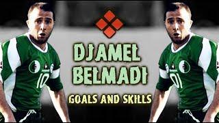جمال بلماضي أهداف ومهارات | Djamel Belmadi Goals and Skills HD