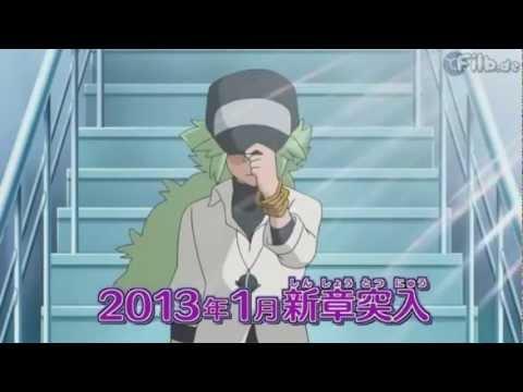 Pokemon Best Wishes N - B2/W2 Meowth Event!