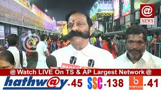Gaja Vahana Seva at Tirumala | AT News Republic