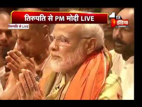 PM Modi ने तिरुपति बालाजी मंदिर में विधि-विधान से की पूजा, भगवान वेंकटेश्वर का लिया आशीर्वाद
