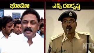Bhuma Nagi Reddy and Kurnool SP Ravi Krishna involve in War of Words | Don