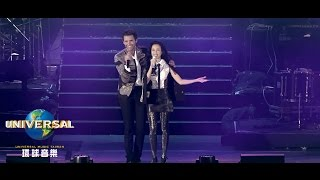 Repeat youtube video MIKA featuring KAREN MOK 莫文蔚 – STARDUST (Official MV 官方完整版)