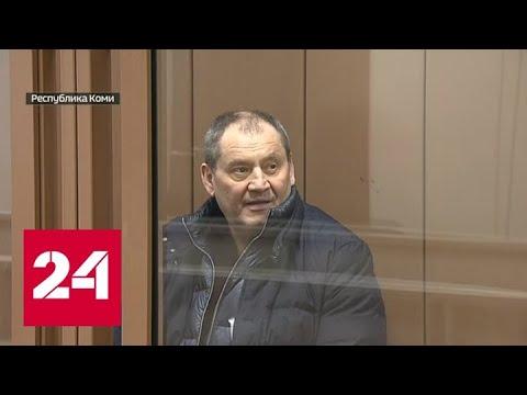 Взятка в 25 миллионов и торговля должностями: кто замешан в громкой истории генерала Половникова -…