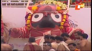 Lord Jagannath on Snana Mandap - Puri Rath Yatra 2017