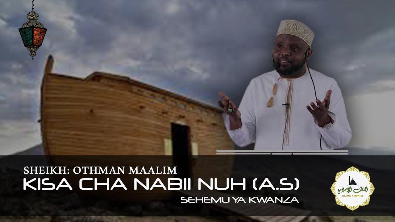 Download Historia/Kisa cha nabii Nuh (A.S) - Sheikh Othman Maalim (Sehemu ya 1)
