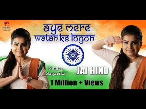 aye-mere-watan-ke-logon-|-immortal-patriotic-cover-song-by-singer-sagarika
