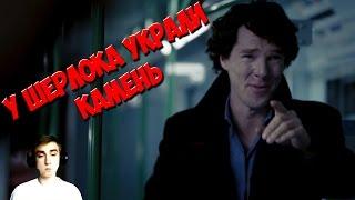 Шерлок Холмс против Арсена Люпена Прохождение игры| Суперген #6