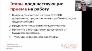 Как  создать ГАРАНТИРОВАННОЕ качество услуг в салоне краcоты(, 2016-05-04T07:41:24.000Z)