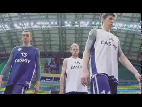 Промо ролик ПБК Каспий к Финалу 4-х XXV Чемпионата РК по баскетболу - Национальная лига