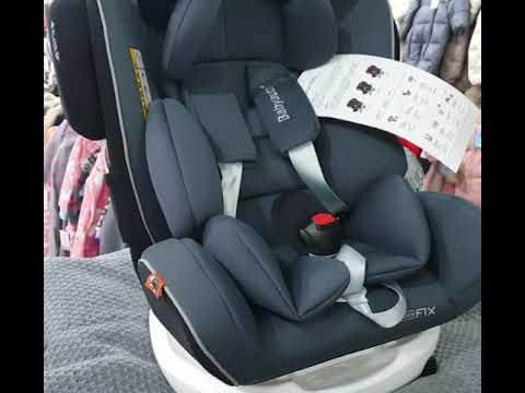 Автокресло Baby Auto Модель WERDU PLUS  0123