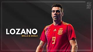 Sergio Lozano - Barcelona Leader Skills & Goals | HD