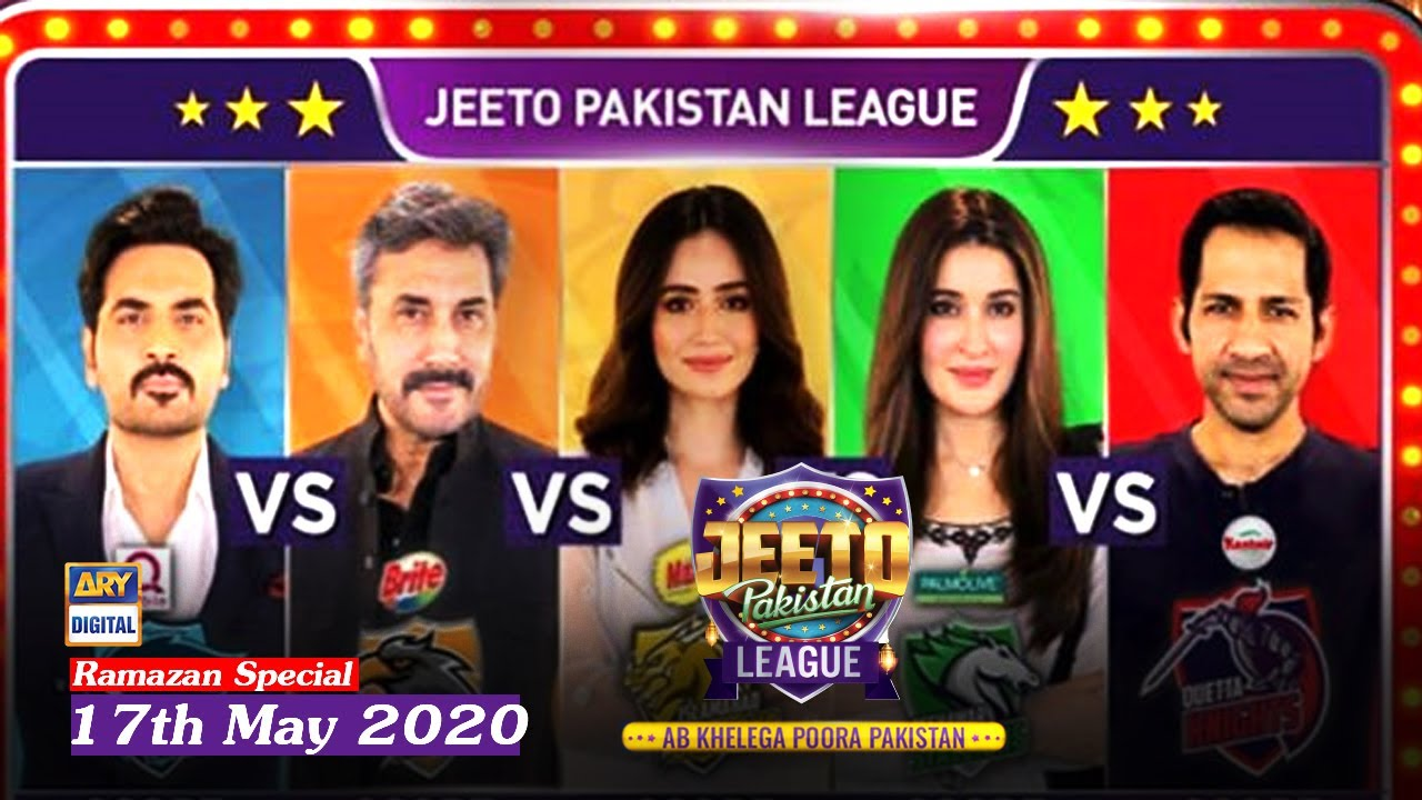 Jeeto Pakistan League | Ramazan Special | 17th May 2020