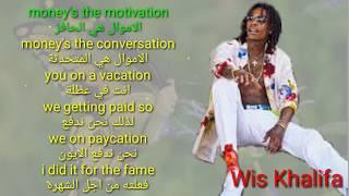 Download lagu We own it lyrics مترجمة fast and furious MP3