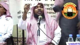 Video Bangla Waz: Musa (a.s.) o Al-Khidr-er Ghatona Theke Shiksha By Mukhlesur Rahman Madani download MP3, 3GP, MP4, WEBM, AVI, FLV April 2018