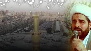 زيارة عاشوراء - الشيخ ابراهيم بنود