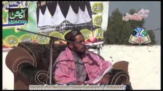 Beautifull Quran Recitation--Pindi Gheb