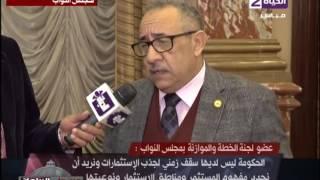 بالفيديو.. برلماني: تبديل السياسات أهم من تبديل الوزراء