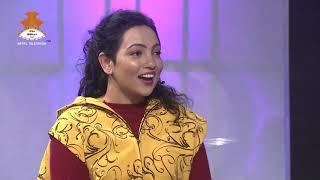 SURSHADHANA PLUS  2076-08-14 || Nepal Television
