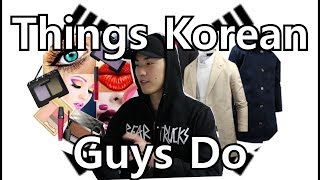 Things Korean Guys Do