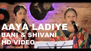 Aaya Ladiye | Wedding Songs | Punjabi Lok Geet | Indian Weddings | Bani and Shivani