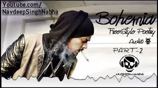 "BOHEMIA's Words - Rare Freestyle Poetry (LeveL - 2) By ""Bohemia"""