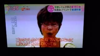 平野レミ、和田明日香「グッド!モーニング」登場 和田明日香 検索動画 24