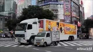 渋谷を走行する、関西テレビ・フジテレビ系 10月8日スタートの連ドラ「...