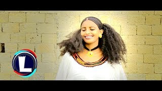 Gebrehiwet Gebremariam - Guya Guya | ጉያ ጉያ / Ethiopian Tigrigna Music 2019 (Official Video)