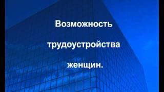Пример объявления на канале СТС-на-Амуре(, 2011-10-13T06:59:01.000Z)